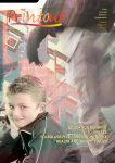 Printout – February 2005